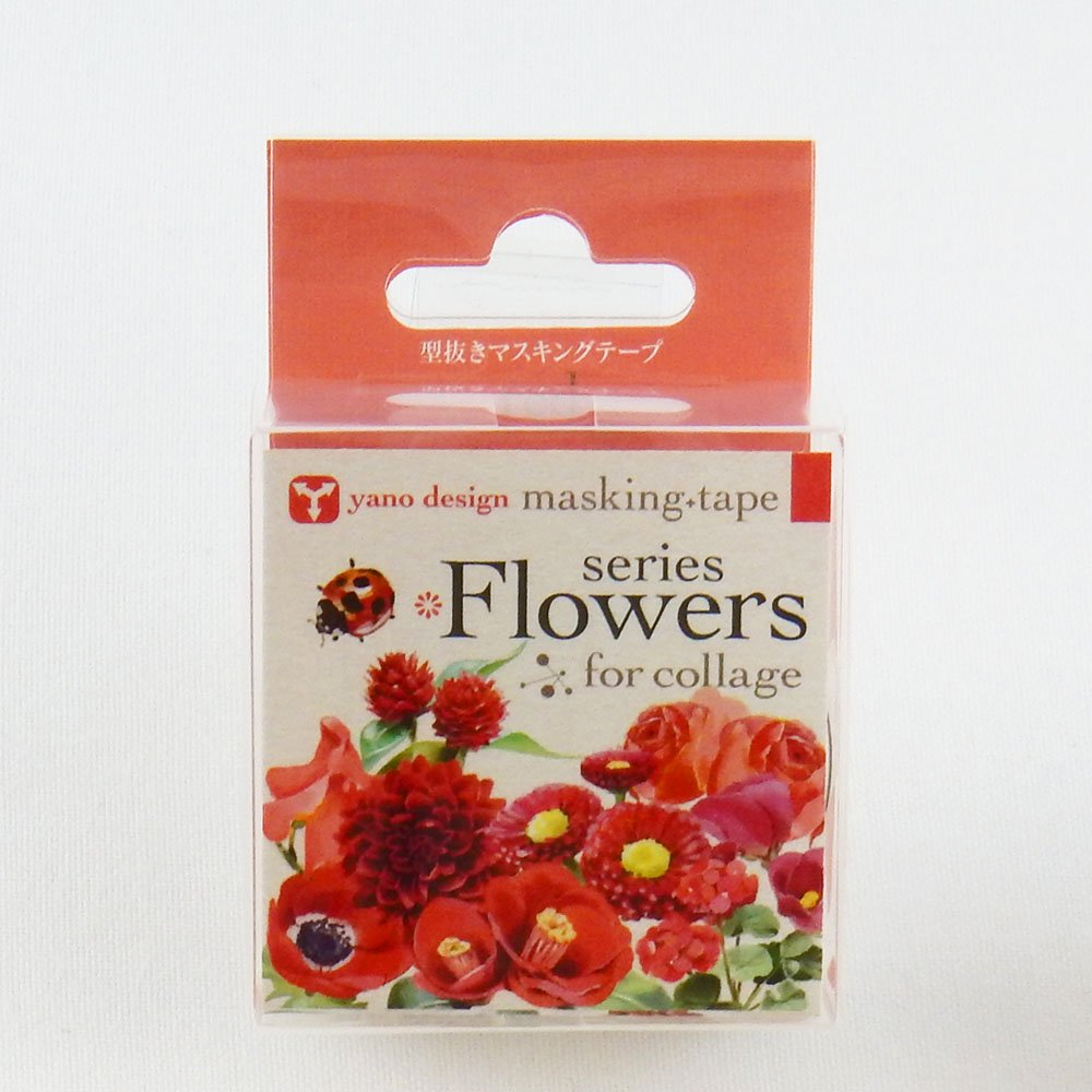 yano design - 型抜きマスキングテープ series Flowers for collage / red