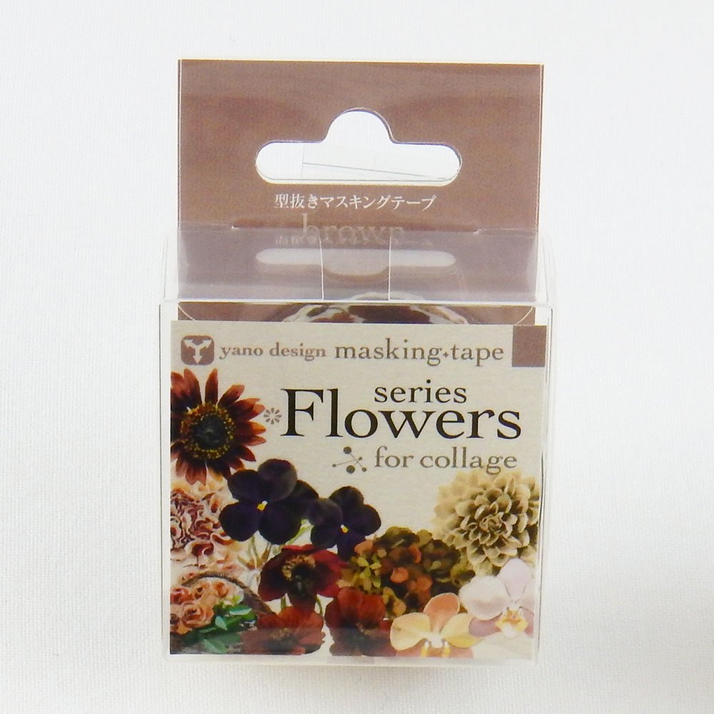 yano design - 型抜きマスキングテープ series Flowers for collage / brown