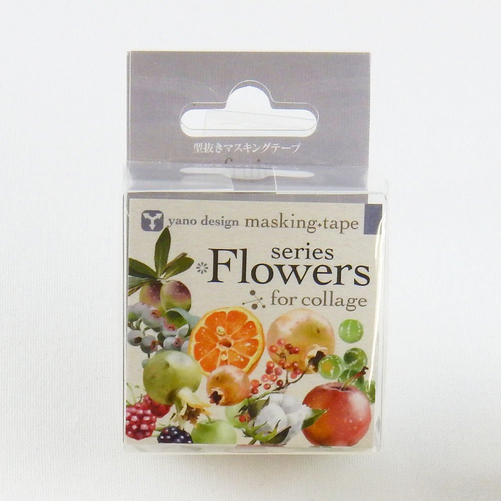 yano design - 型抜きマスキングテープ series Flowers for collage / fruit