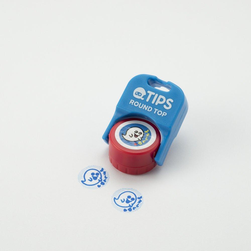 TIPS - STAMP / よろしくね 青