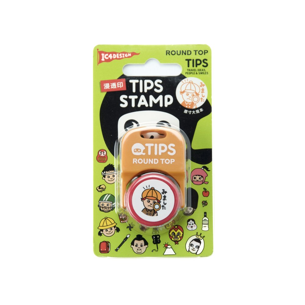 TIPS - STAMP / みました 橙