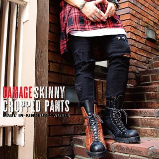 KinCrossWorld Damage Skinny Cropped Pants