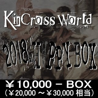 KinCrossWorld 2018 H∀PPY BOX/10,000 【大感謝福袋】