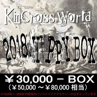 KinCrossWorld 2018 H∀PPY BOX/30,000 【大感謝福袋】