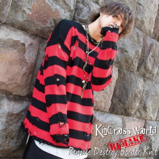 KinCrossWorld Remake Destroy Border Knit