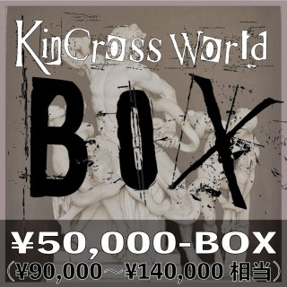 KinCrossWorld Premium BOX/50,000-