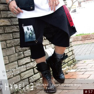 H∀PEAC∃ Patch Custom Wrap Short Pants