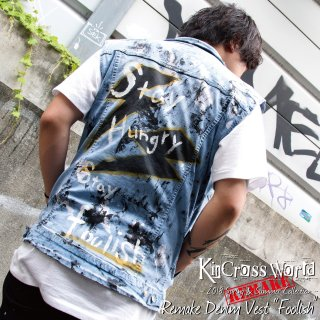 KinCrossWorld Remake Denim Vest