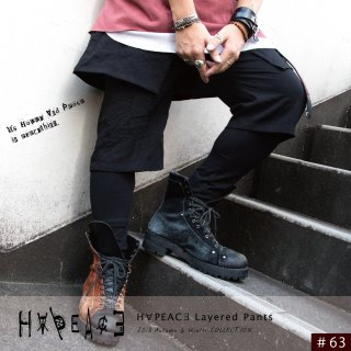 H∀PEAC∃ Layered Pants