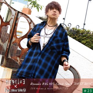 『H∀PEAC∃ × KinCrossWorld』Remake BIG H/S Check Shirt