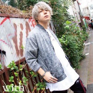 <img class='new_mark_img1' src='//img.shop-pro.jp/img/new/icons38.gif' style='border:none;display:inline;margin:0px;padding:0px;width:auto;' />【4000円均一】with Bleach H/S MA-1