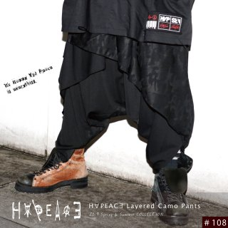 <img class='new_mark_img1' src='//img.shop-pro.jp/img/new/icons20.gif' style='border:none;display:inline;margin:0px;padding:0px;width:auto;' />H∀PEAC∃ Layered Camo Pants