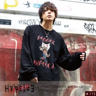 H∀PEAC∃ KONIT∀ BIG Sweat 【LIMITED】