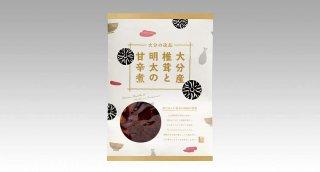 大分県椎茸と明太の甘辛煮
