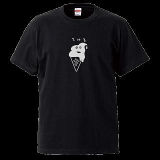 Tシャツ【とける】ブラックver.