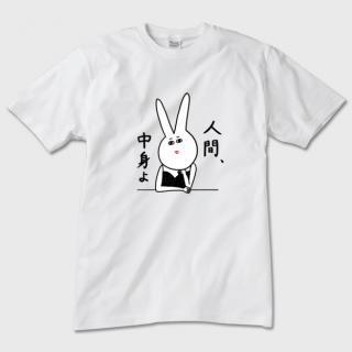 Tシャツ【うさ姉】
