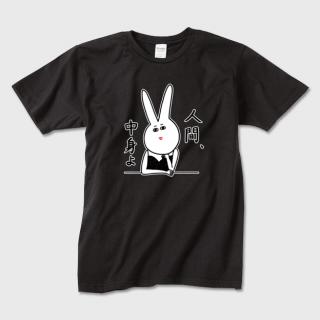 Tシャツ【うさ姉】【グレー&ブラック】