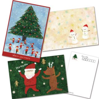 限定クリスマス2015【ポストカード3枚セット】