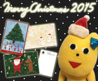 【リアルよしこクリスマスver.】+クリスマス限定ポストカード3枚セット