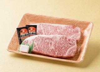 鹿児島黒毛和牛 サーロインステーキ 250g×2枚