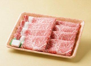 鹿児島黒毛和牛 特選すき焼き用 500g