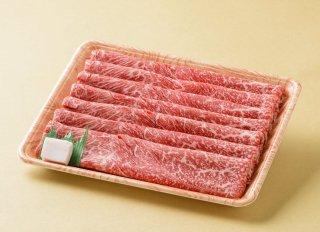 鹿児島黒毛和牛 上すき焼き用 500g