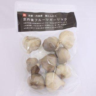 京丹後フルーツガーリック (玉200g)
