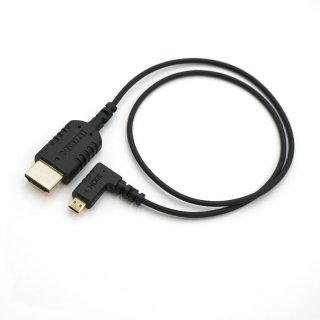 SuperThin 0.5m HDMI to Micro HDMI Cable