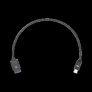 Ronin-S マルチカメラ制御ケーブル (Mini USB) NO.12