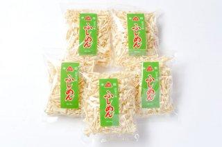 ふしめん【5袋】ご家庭用