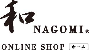 和 NAGOMI オンラインショップ