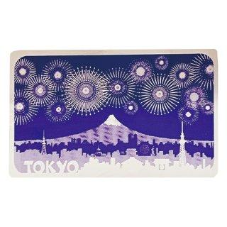 東京花火/紫