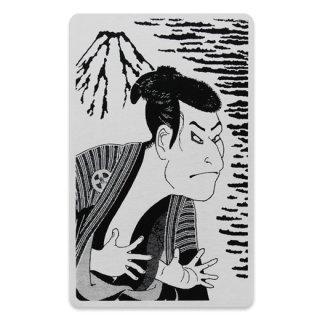 浮世絵・江戸兵衛/黒
