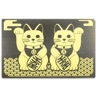 金運招き猫/金