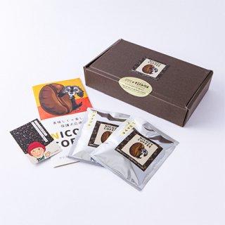 ニコジーコーヒー ドリップパックギフトセット(10個入り)