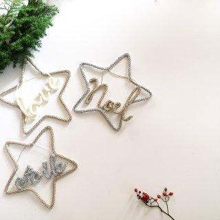 Petit-etoile  Star  ornament 各3種類