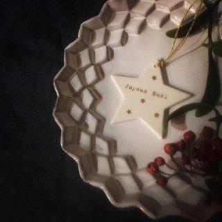 Le petit atelier de paris   joyeux   noel  ornament